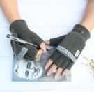 兒童手套 手套冬季半指男童保暖加厚10歲12中學生寫字男孩漏五指【快速出貨八折搶購】