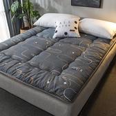 床墊 加厚床墊軟墊床褥子榻榻米雙人宿舍家用單人學生租房專用海綿墊被  ATF  polygirl
