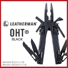 LEATHERMAN OHT 黑色工具鉗...