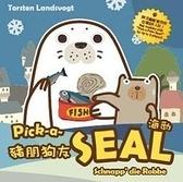 『高雄龐奇桌遊』 豬朋狗友 海豹 Pick-a-Seal 繁體中文版 正版桌上遊戲專賣店