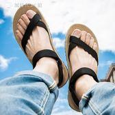 拖鞋男夏季休閒人字拖平跟防滑沙灘鞋正韓潮流一字拖情侶亞麻涼鞋 中秋節好康下殺