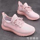 老北京布鞋女鞋夏秋季女椰子鞋透氣繫帶跑步鞋女運動媽媽休閒布鞋 可然精品