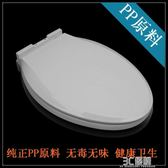 Huiyuan超厚通用馬桶蓋PP原料緩降白色骨色老式VUO型坐便蓋板 3C優購