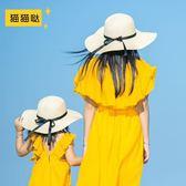 貓貓噠夏季親子草帽女童大沿大帽檐兒童遮陽防曬母女沙灘海邊帽子『櫻花小屋』
