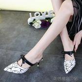 涼拖鞋女士夏半拖尖頭包頭涼鞋細跟 易樂購生活館