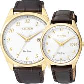 CITIZEN 星辰 Eco-Drive 光動能經典簡約對錶-42+35mm BM7322-06A+EO1172-05A