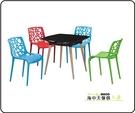 {{ 海中天休閒傢俱廣場 }} G-02 摩登時尚 餐廳系列 383-3A 德尼亞黑色造型桌椅組(一桌四椅)