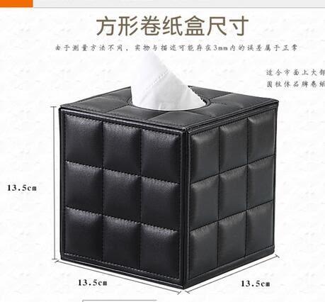 爵歐式正方形 時尚創意 家用卷筒紙抽盒LY446『愛尚生活館』