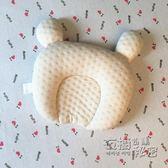 嬰兒定型枕防偏頭枕頭透氣頭型偏頭0-1歲新生兒 寶寶偏頭 衣櫥秘密