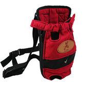 寵物外帶包狗包便攜泰迪胸前後背包貓咪袋子外帶貓籠攜帶包狗狗背包 法布蕾輕時尚igo