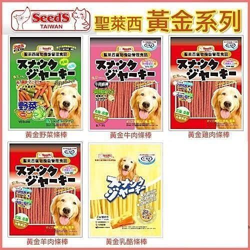 『寵喵樂旗艦店』【6包免運組】SEEDS聖萊西零食---黃金系列