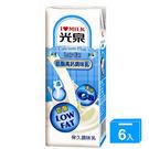 光泉低脂高鈣牛乳200ml*6入【愛買】
