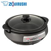 【象印】鐵板萬用鍋3.7L EP-PAF25