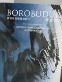 【書寶二手書T8/收藏_ZIS】Borobudur寶福得_當代和現代藝術拍賣_2015/1/24