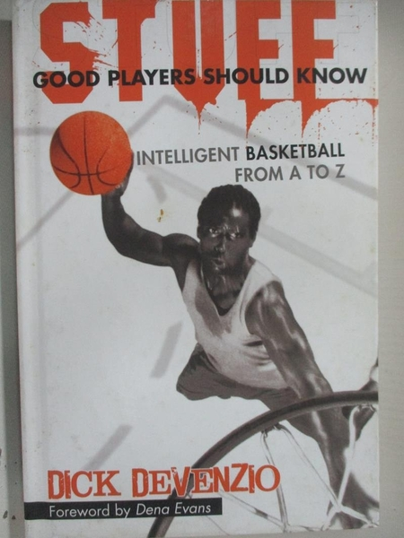 【書寶二手書T1/體育_EHK】Stuff Good Players Should Know: Intelligent Basketball…