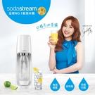加贈1L寶特瓶(3入)【英國 Sodastream】Spirit 氣泡水機(黑/紅/白共3色)