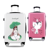 行李箱 箱子拉桿箱女萬向輪20寸小型輕便24可愛旅行箱男密碼箱 - 歐美韓熱銷