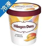 哈根達斯 冰淇淋品脫 芒果 473ml【愛買冷凍】