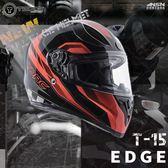 [中壢安信]TORC T15 彩繪 EDGE 黑紅 雙鏡片 全罩 安全帽 雙D扣 DOT ECE