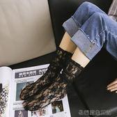 韓版鏤空網襪中筒蕾絲襪夏季薄款長襪