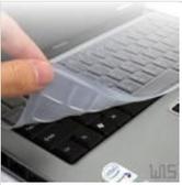 [富廉網] 【ASUS】02-TPU15 高透明材質鍵盤膜 X507U 系列