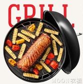 燒烤架 燒烤爐戶外木炭燒烤架子家用車載烤肉爐子無煙燜烤爐便攜式YYJ moon衣櫥
