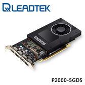麗臺 NVIDIA Quadro P2000 5GB GDDR5 PCI-E 工作站繪圖卡