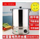 金豬迎新 商用不銹鋼電熱開水桶大容量全自動燒水桶保溫桶奶茶桶涼茶熱水桶