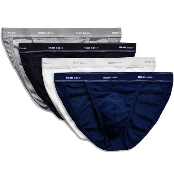 促銷特價 三角褲內褲男無痕中低腰棉性感超薄款夏季夏天透氣