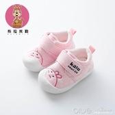 學步鞋女寶寶春秋季透氣嬰兒鞋幼兒0-1一2歲3軟底防滑男寶寶鞋子 【快速出貨】