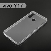 【ACEICE】氣墊空壓透明軟殼 vivo Y17 / Y12 (6.35吋)