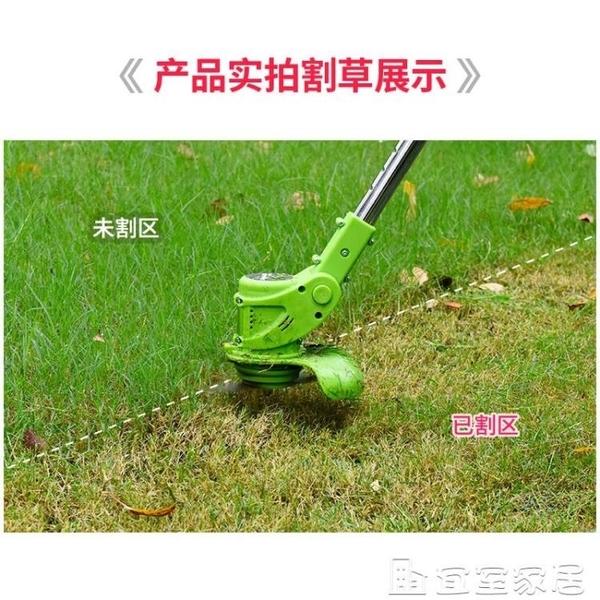 割草機 鋰電割草機電動打草機充電式小型家用多功能除草機草頭農用草坪機 新品LX 嬡孕哺 免運