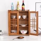 實木家用小放碗櫃簡易櫥櫃多功能經濟型廚房儲物收納櫃剩菜櫃YJT 【快速出貨】