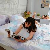 新一代 吸濕排汗 天絲雙人加大床包兩用被四件組 波紋淺思