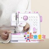 迷你縫紉機 家用縫紉機電動多功能迷你小型台式全自動帶鎖邊吃厚T 3色