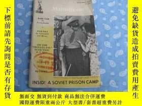 二手書博民逛書店Mainstream罕見NOVEMBER 1961Y26008