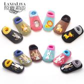 兒童鞋襪寶寶防滑底軟底女嬰兒地板襪室內襪子學步襪套冬男厚春秋