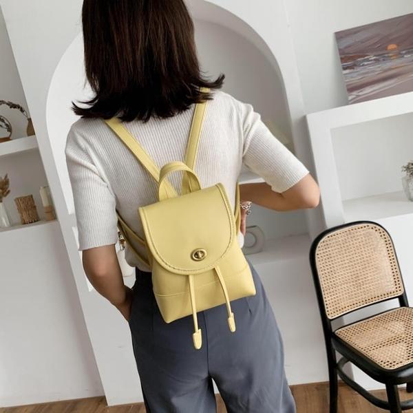 後背包 雙肩包2020年新款中學生背包大容量女初中生書包韓版原宿ulzzang 夢藝