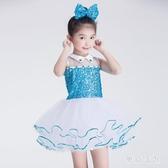 演出服兒童女蓬蓬裙亮片公主裙新款合唱服幼兒園舞蹈表演服裝 QQ30093『東京衣社』