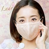 EST 日本製 蕾絲造型3D口罩-白/紫/蜜桃粉/奶油色