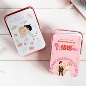 10個裝 結婚禮品盒喜糖盒子手提馬口鐵盒子伴手禮【步行者戶外生活館】