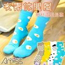 (2雙入)【Amiss】韓系3/4純棉細針造型長襪-簡約文青(C912-9)