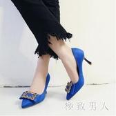 高跟鞋女尖頭細跟紅色結婚鞋喜慶宴會婚慶藍色黑色工作鞋黃色女鞋 XN7070【極致男人】