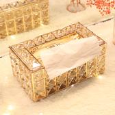 北歐ins水晶紙巾盒桌面客廳茶幾家用簡約創意可愛餐巾抽紙廁紙盒  全館免運