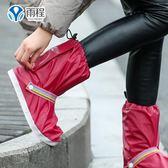 防雨防水鞋 鞋套騎車電動車自行車旅游戶外防滑耐磨雨靴 全館免運八折柜惠