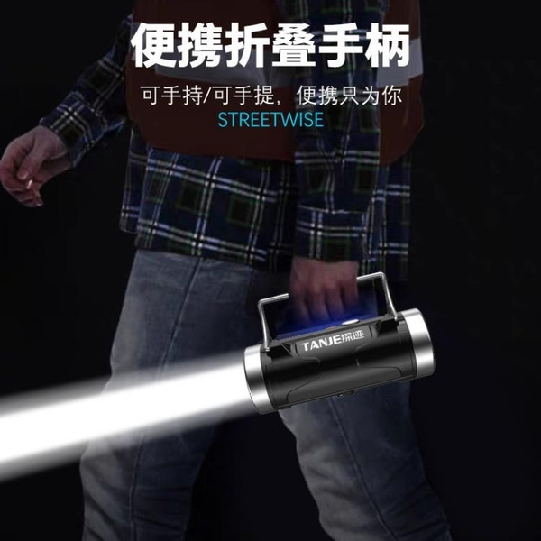 手電筒 超亮強光手電筒可充電戶外遠射超長續航家用防水遠光led氙氣燈