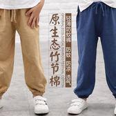 童裝男童褲子兒童防蚊褲新款夏裝男孩運動褲中大童燈籠褲薄款 Korea時尚記
