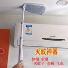 康銘電蚊拍滅蚊充電式家用蒼蠅拍折疊伸縮加長多功能捕打滅蚊子器LX 智慧 618狂歡