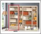{{ 海中天休閒傢俱廣場 }} G-39 摩登時尚 書櫃系列 191-4 白橡色有抽開放式2.6尺書櫥
