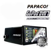 【真黃金眼】送16G PAPAGO! GoPad DVR7  140 度廣角鏡頭 + 7 段可調 EV 值 行車紀錄 測速照相語音提醒